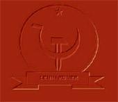 Lenin Runer