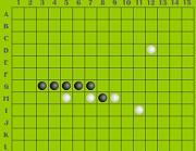 Wuzi Chess